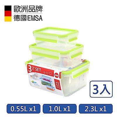 德國EMSA 專利上蓋無縫3D保鮮盒-PP材質(3入組)0.55+1.0+2.3L-嫩綠