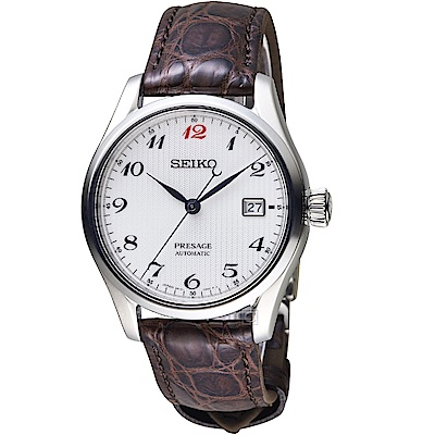 SEIKO精工PRESAGE 6R15領航者機械腕錶(SPB067J1)