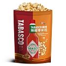 TABASCO 品牌辣雞風味爆米花(60g)