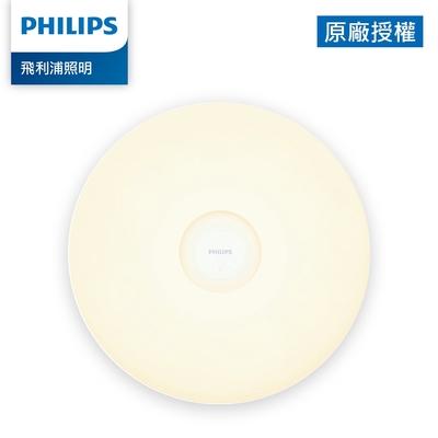 Philips飛利浦 智奕 智慧照明 42W吸頂燈典雅版618 (PZ001)