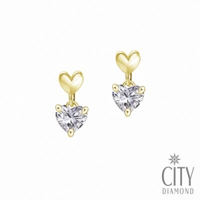 City Diamond引雅【東京Yuki系列】10K愛心雙心鋯石黃K金耳環