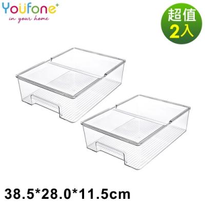 YOUFONE 廚房透明冰箱蔬果收納盒(附蓋)2入/組L
