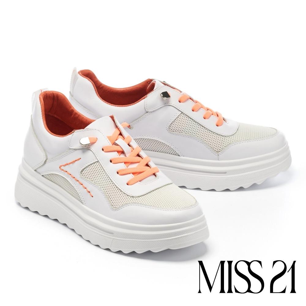休閒鞋 MISS 21 日常潮態百搭跳色彈力綁帶厚底休閒鞋-橘