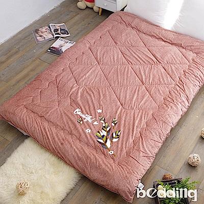 BEDDING-雙面同色水晶絨+毛巾繡花暖暖被-鮭紅-瓊葉版