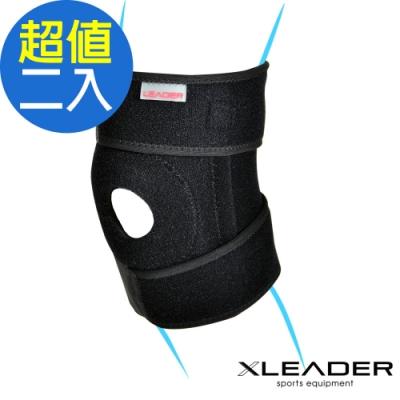 LEADER 專業運動 可調式雙彈簧加強支撐護膝 減壓墊 2只入-急