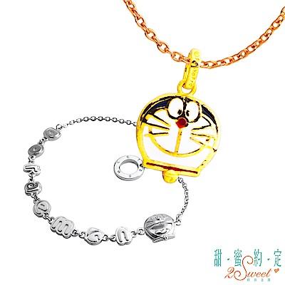 甜蜜約定 Doraemon 率真哆啦A夢黃金墜子+回憶當年純銀手鍊