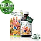 【大漢酵素】即期品2018.12.15-孩童發育精華醱酵液(250mlx2瓶)