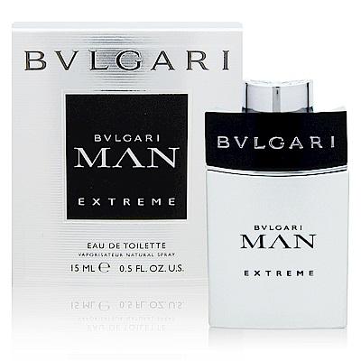 BVLGARI寶格麗 極致當代男性淡香水15ml(義大利進口)