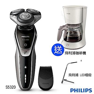 【飛利浦 PHILIPS】勁鋒系列水洗三刀頭電鬍刀 S5320