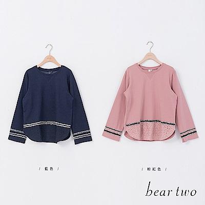 beartwo 鏤空緹花拼接圓擺造型上衣(二色)