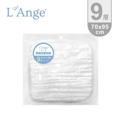 L Ange 棉之境 9層純棉紗布浴巾/蓋毯 70x95cm-白色