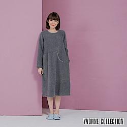 YVONNE胸前貓頭鷹圖案搖粒布長袖洋裝-暗灰