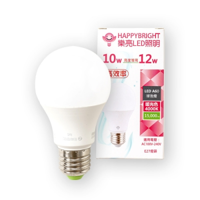 HAPPY BRIGHT 樂亮 10W LED燈泡-暖光色4000K/E27燈頭/CNS認證