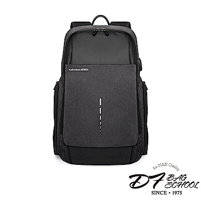 DF BAGSCHOOL - 紐約菁英休閒電腦USB雙肩後背包-共2色