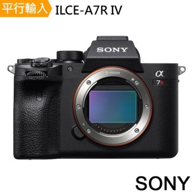 SONY ILCE-A7R IV 單機身*(中文平輸)加送清+保
