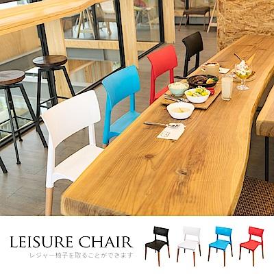 IDEA-北歐簡約風休閒餐椅