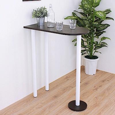 頂堅 蛋頭形吧台桌/高腳桌/餐桌/洽談桌-深40x寬80x高98cm-二色