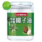 限量特惠買6送6 三多特級冷壓椰子油(共12罐;500ml/罐)