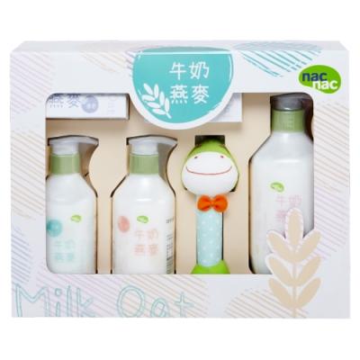 nac nac 新牛奶燕麥護膚禮盒(6件組)