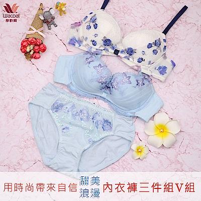 華歌爾-雙11大省團時尚B-D 內衣褲3件組(V組)用時尚帶來自信