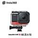 Insta360 ONE R 配件-潛水殼4K版本 (先創公司貨) product thumbnail 1