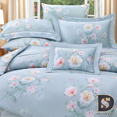 岱思夢   雙人  60支八件式天絲床罩組  夏洛特-綠