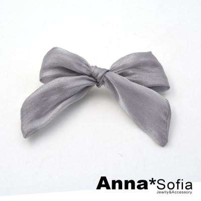 AnnaSofia 亮絲綢蝶結 純手工邊夾髮夾(灰系)