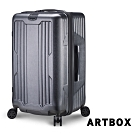 【ARTBOX】城市序曲  29吋海關鎖運動胖胖行李箱(質感灰)