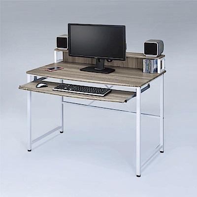 綠活居 亞比時尚3.5尺鍵盤書架式書桌/電腦桌-105x60x76cm免組