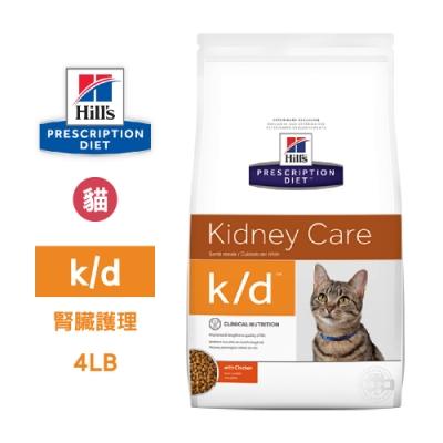 Hill s 希爾思 處方 貓用 k/d 腎臟病護理處方貓飼料 4LB 貓飼料 健康管理