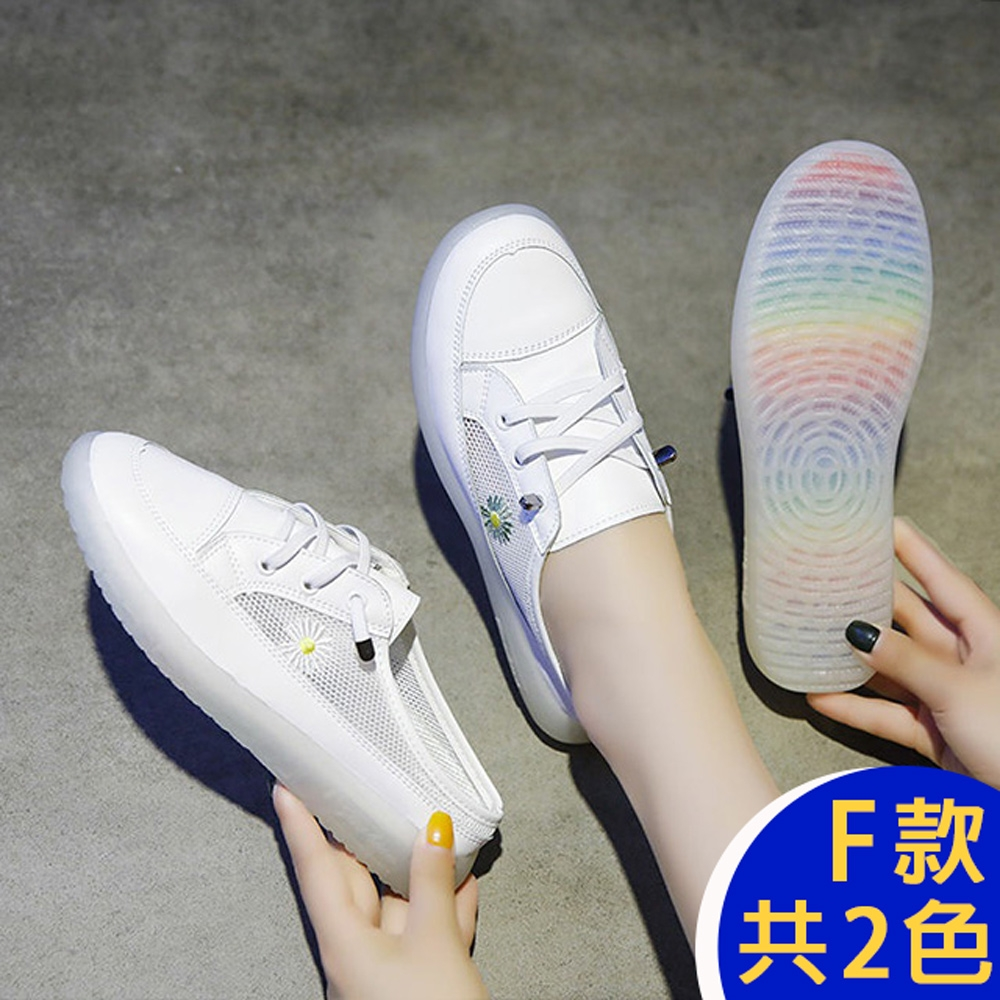 [KEITH-WILL時尚鞋館]-(預購)百萬網友熱情推薦懶人鞋涼鞋涼跟鞋穆勒鞋 (F款-綠)