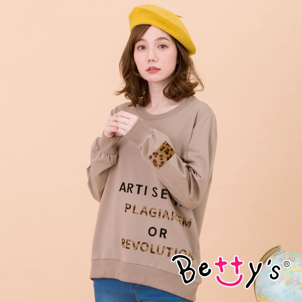 betty's貝蒂思 圓領絨面字母大學T-shirt(駝色)