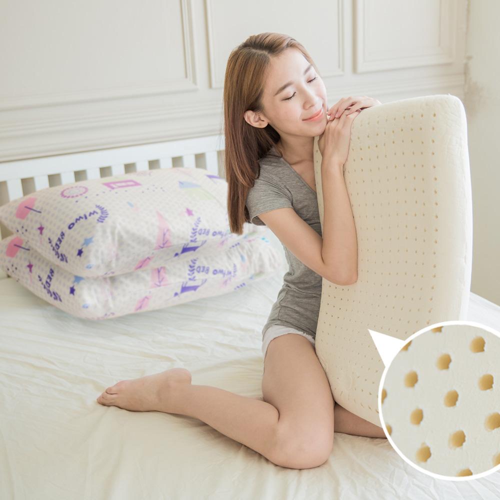 米夢家居-夢想家園系列-成人專用-馬來西亞進口純天然麵包造型乳膠枕-白日夢一入