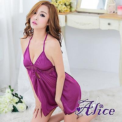 Alice極度誘惑紫色睡衣女僕套裝(AK058)