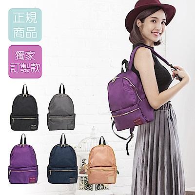 Legato Largo 10口袋後背包-小-深紫 LH-H1673TWPU