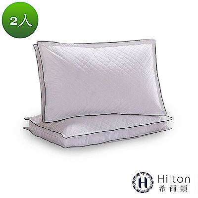 Hilton 希爾頓 五星級御用 VIP純棉立體抗蹣抑菌枕2入