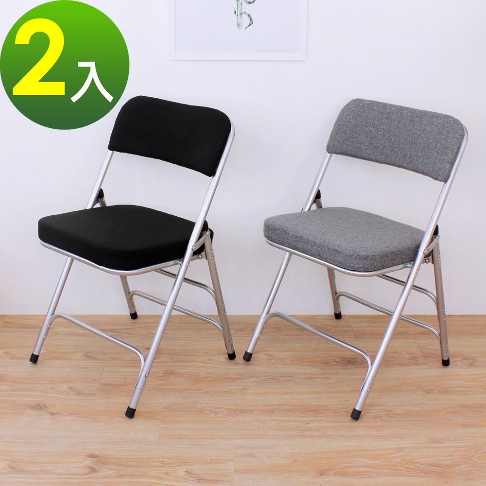 頂堅 厚型布面沙發椅座(5公分泡棉)折疊椅/餐椅/休閒椅/辦公椅-二色-2入/組