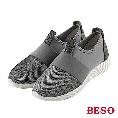 BESO雅都會俐落 異材質拼接休閒鞋~灰