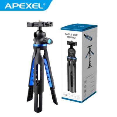 【APEXEL】折疊式可調節三腳架 相機/手機通用(APL-JJ06)