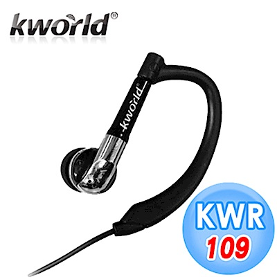 Kworld 防汗運動型耳掛式耳麥 KWR109