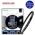 Marumi-FIT+SLIM廣角薄框多層鍍膜保護鏡 LP 52mm