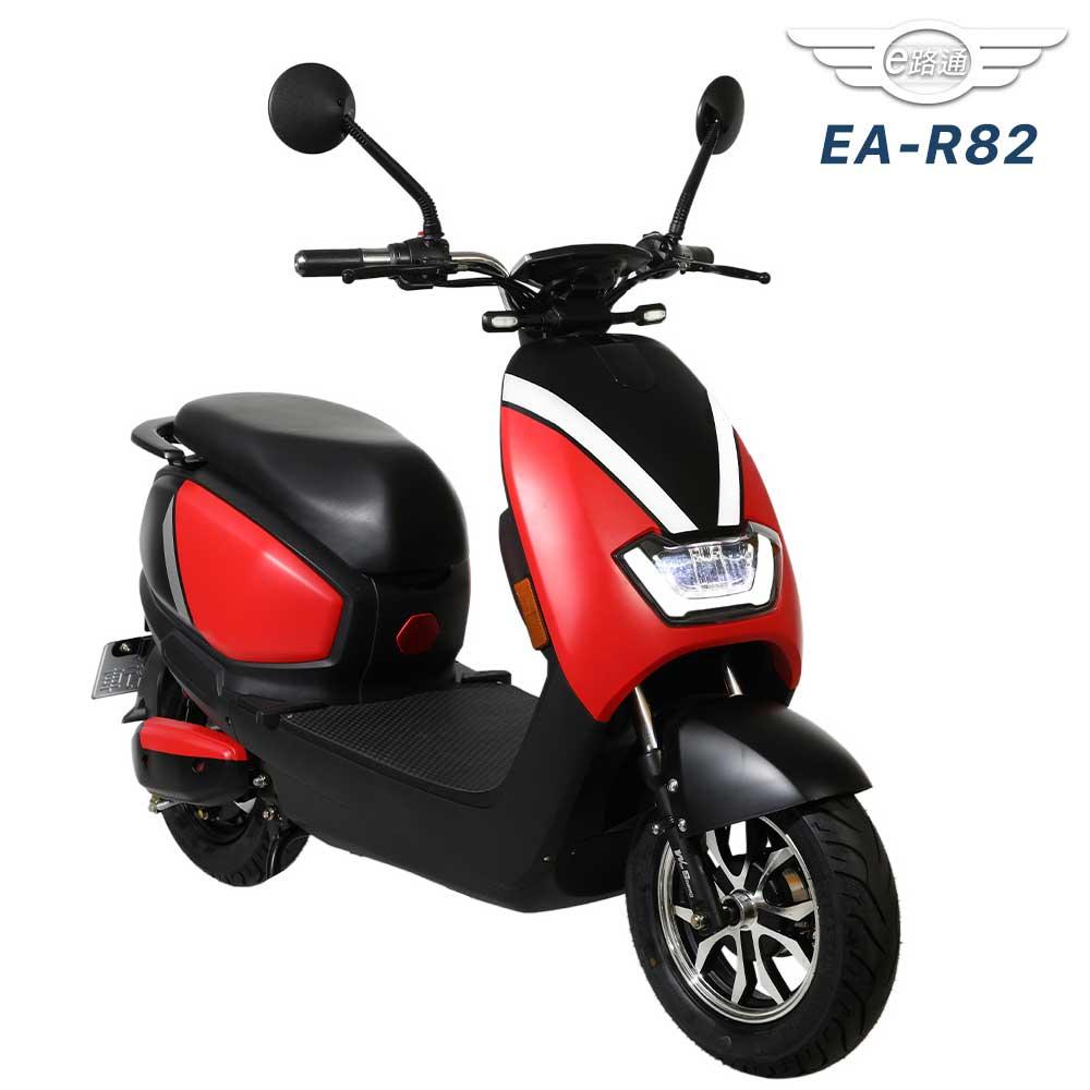 【e路通】EA-R82 爵士 48V鉛酸電池 前後鼓煞車 電動車(電動自行車)