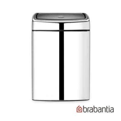 【Brabantia】不鏽鋼按壓式亮面方型垃圾桶-10L