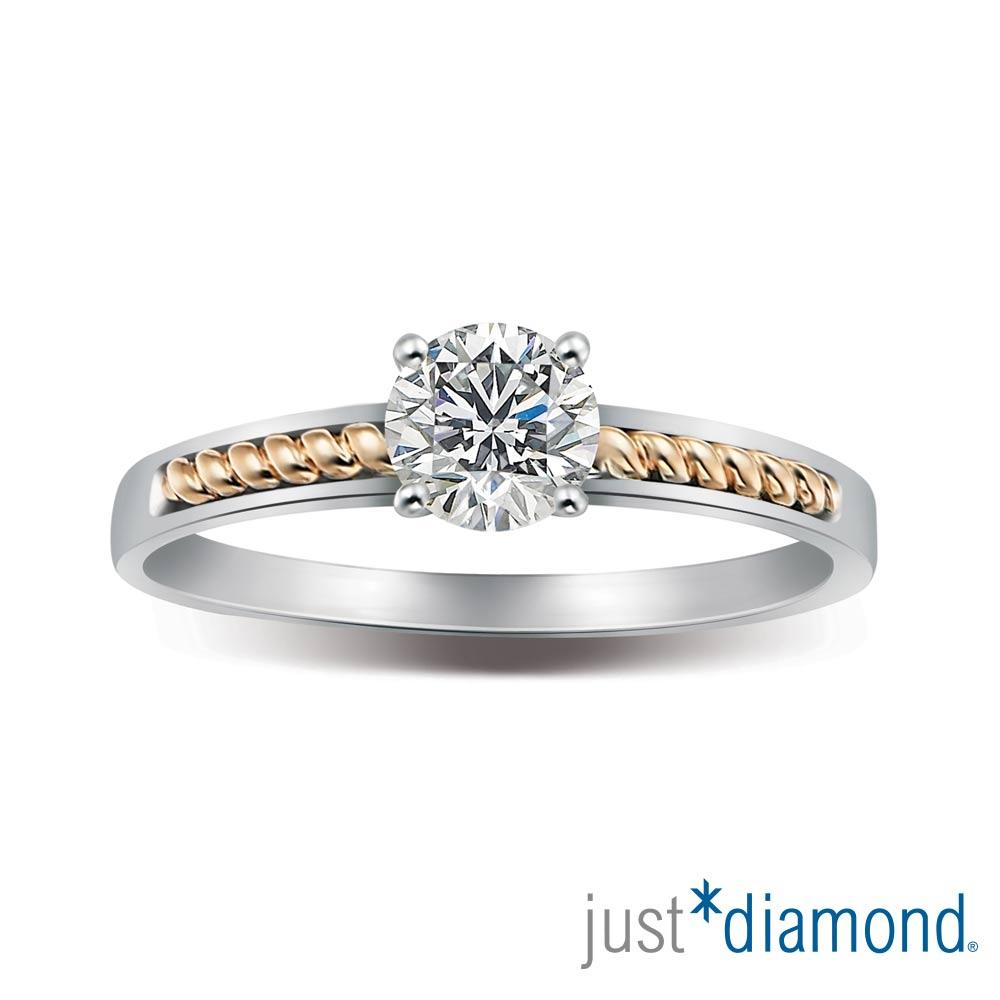 Just Diamond 真情誓約 GIA 0.5克拉雙色金鑽石戒指