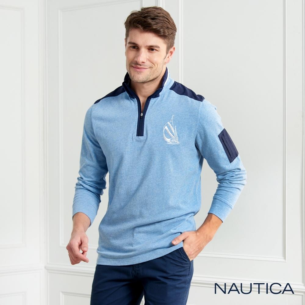 Nautica立領撞色拼接長袖POLO衫-藍色