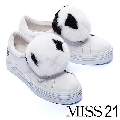 休閒鞋 MISS 21 俏皮可愛熊貓毛球厚底休閒鞋-白