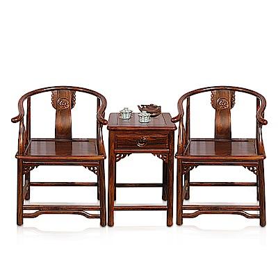 塘荷影-明式太師椅組(一桌二椅)