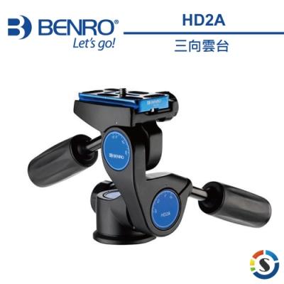 BENRO百諾 HD2A HD系列鎂鋁合金三向雲台