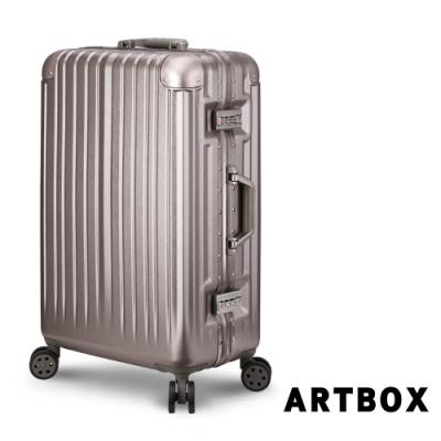 【ARTBOX】冰封奧斯陸 26吋 平面凹槽拉絲紋鋁框行李箱 (香檳金)