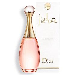 Christian Dior 迪奧 真我宣言女性淡香水100ml-快速到貨